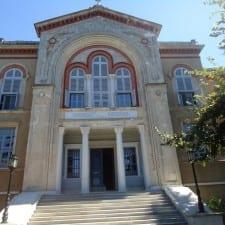 Διεθνής έκκληση εκστρατεία για την επαναλειτουργία της Θεολογικής Σχολής της Χάλκης
