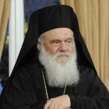 Κραυγή αγωνίας και απόγνωσης από τον Αρχιεπίσκοπο Ιερώνυμο!