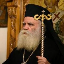 Σεραφείμ, Μητρ. Κυθήρων προς Οικουμενικό Πατριάρχη Βαρθολομαίο: Σε καλώ σε Μετάνοια! Διαιρείς και Σχίζεις την Ορθόδοξη Εκκλησία!