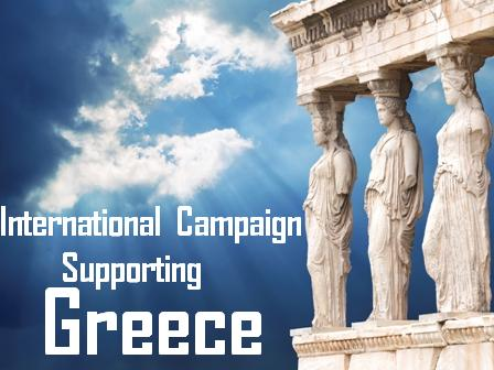interantional_supporting_Greece