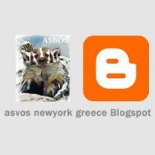 asvos-newyork-greece