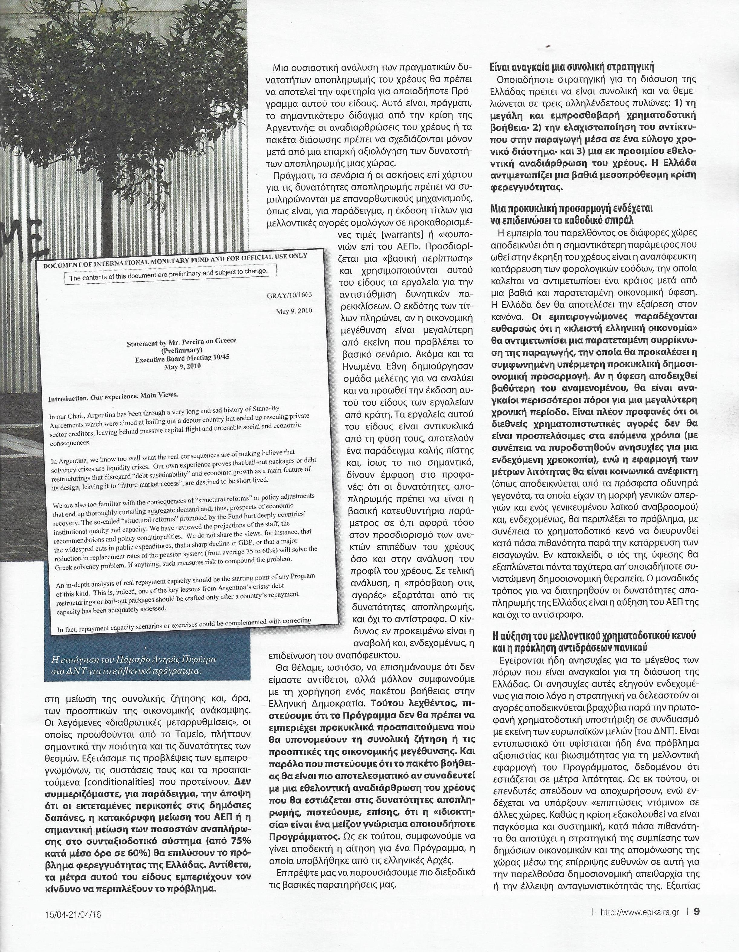 EPIKAIRA 336 -15 04 16 (4)