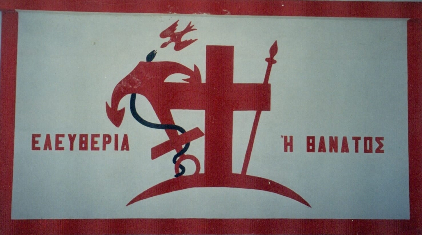 flag-of-spetses-home-alex-vamvas