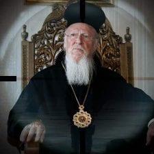 Η επιστολή του Οικουμενικού Πατριάρχη προς τον Τούρκο Πρόεδρο Ρ.Τ. Ερντογάν